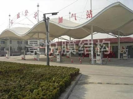 潍坊膜结构加油站
