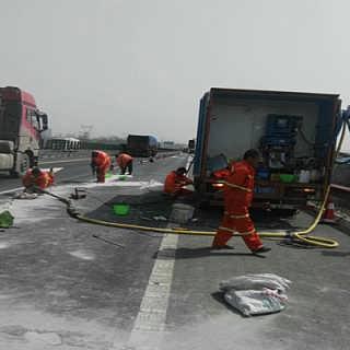 地聚合物公路快速注浆加固-北京中德新亚建筑技术有限公司