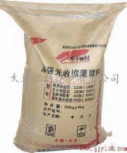 潍坊灌浆料一立方用量 山东灌浆料配方-青岛驰尔泰建材有限公司