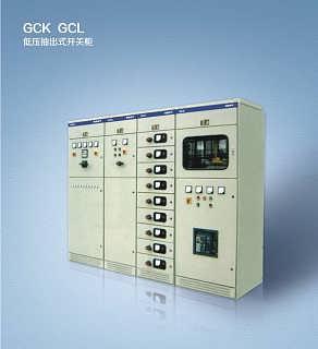 高低压配电柜生产商