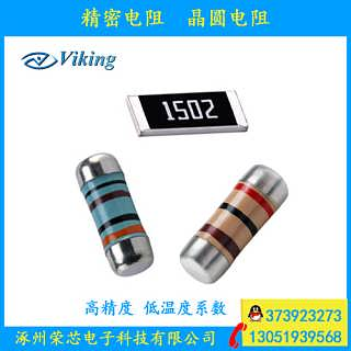 AR0603高精度电阻24KR-涿州荣芯电子科技有限公司