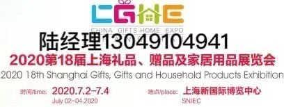 2020第9届CCH广州国际餐饮连锁加盟展邀请函