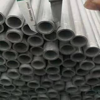 供应304不锈钢无缝管