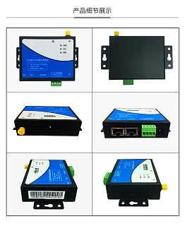 无线路由器工业转WiFi有线串口通信服务器DTU-北京禾迅科技有限公司