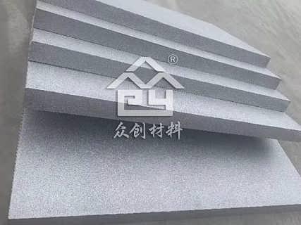 连云港hks楼地面保温板