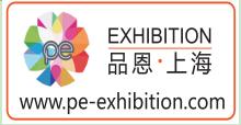 2021年越南国际分析、生化技术、诊断和实验室技术博览会