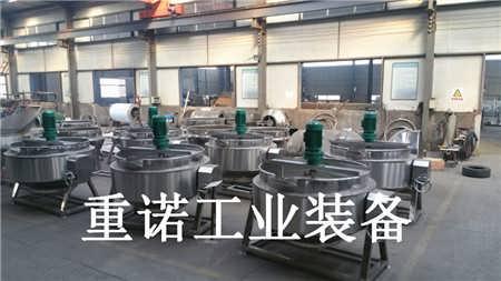 优质夹层锅-燃气夹层锅哪家好-蒸汽夹层锅