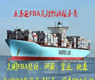 美国FBA海卡-税金实报