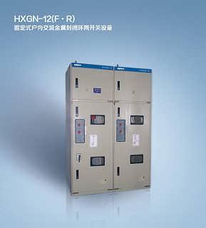 高压成套开关设备生产商
