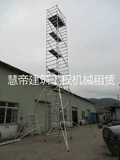 云南昆明大理丽江脚手架出租、出售