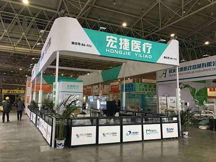 武汉展览服务公司 展会设计制作 展台搭建-武汉简艺尚展览服务有限公司