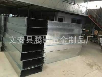 海南托盘式镀锌电缆桥厂家限量销售_腾凯-文安县腾凯五金制品有限公司