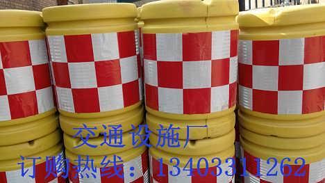 供应保定防撞桶保定防撞桶优质供应商15033441186定州防撞桶黄骅防撞桶