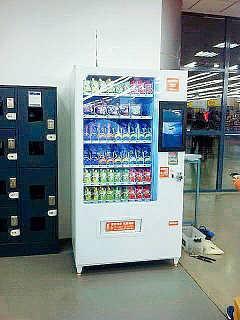 广州24小时无人自动售货机免费投放