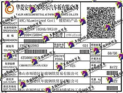 浦�/�A菱0.5-0.8-2.0SA1D��X板