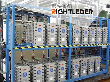 福州光伏行业用超纯水设备技术工艺供应商-莱特莱德(北京)环境工程有限公司(企划部)