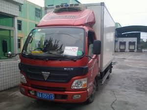 广州东莞佛山中山珠海到南宁冷藏运输物流-广州欣望物流有限公司