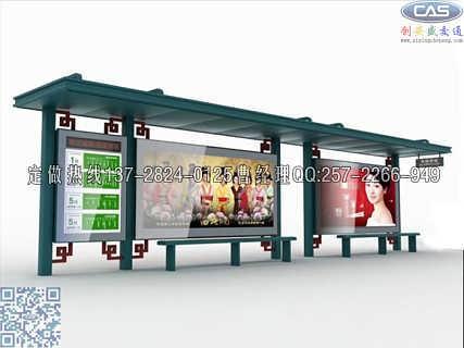 钢质公交站台加工_仿古公交候车亭制造