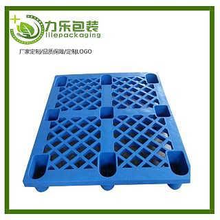 平阴九脚塑料托盘厂家大量供应九脚塑料托盘 力乐包装