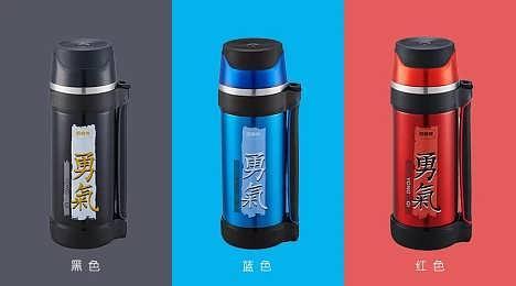 乐得旅行瓶 保温瓶定制生产厂家上海思乐得