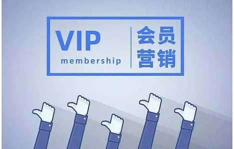 微信储值会员卡怎么申请-苏州惠商-苏州惠商电子科技有限公司