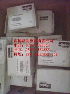 PARKER派克进口过滤器滤芯937777Q代理商-淄博鼎科贸易有限公司