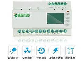 ASF.RL.4/16智能照明控制器-广东广州通控节能技术有限公司