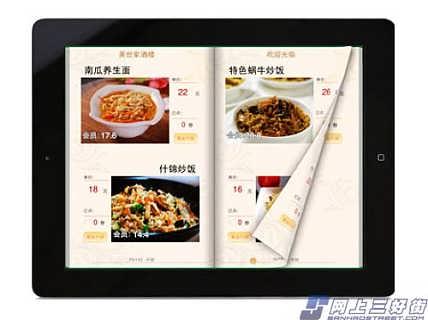 有了解过平板点餐的优势吗-苏州惠商-苏州惠商电子科技有限公司
