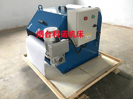 磷化液过滤机除渣机,精密鼓式纸带过滤机-烟台科诺机床辅助设备有限公司