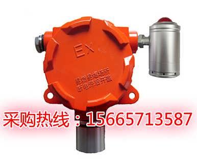 液化天然气泄漏报警器 可燃气体探测器-济南如特科贸有限公司