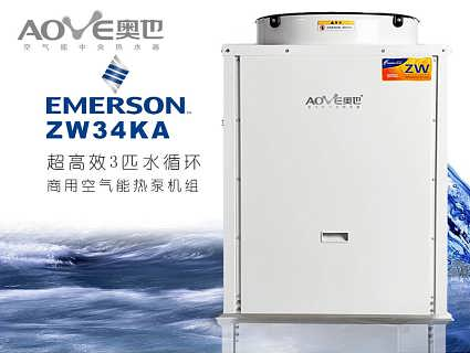 河北省张家口市高新区空气能、热泵厂家、代理加盟-佛山市索禾电器有限公司