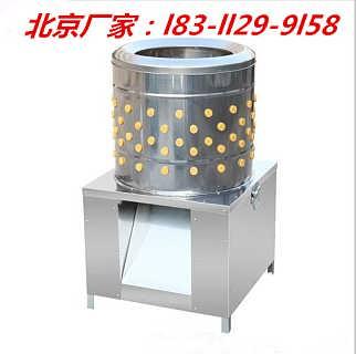 北京��g��毛的�C器-牛筋棒��r�u毛的�C器-���子毛的�C器-自�用�肉�u毛的�C器
