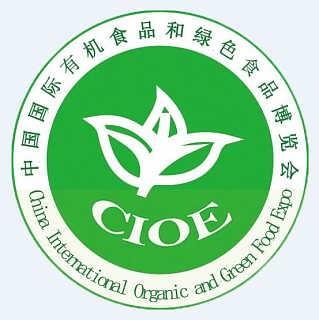 2020北京有�C食品展