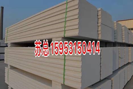 济南ALC墙板厂家安装施工-济南ALC墙板质量-苏总159 5315 041-山东天玉墙体工程有限公司