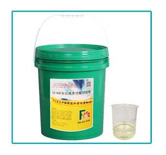 全合成多功能切削液 全合切削液厂家价格900