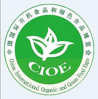 2020中国北京有机食品展/2020北京有机食品展