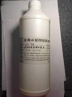 硅胶粘不锈钢胶水_可耐温200度_免费提供样品