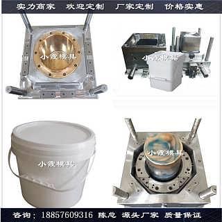 台州塑胶模具20L化工桶塑料模具-台州市黄岩小霞模具有限公司