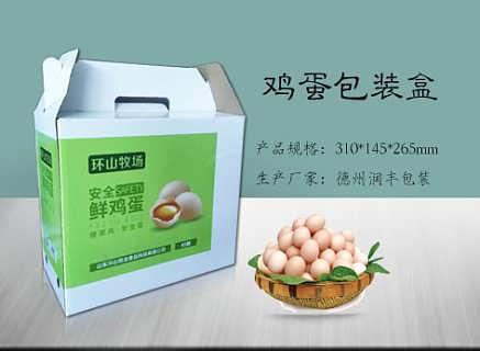 德州纸盒厂食品纸盒特产礼盒果蔬包装盒