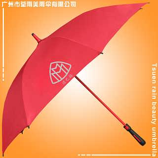 珠海雨伞厂 珠海制造厂商 珠海荃雨美雨伞厂 迈巴赫广告雨伞