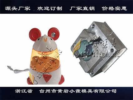 雾化机塑胶模具精品推荐-台州市黄岩小霞模具有限公司-销售部