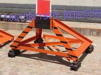 挡车器厂家,CDH-C20铁路挡车器