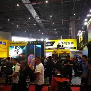 2020中国五金工具展览会