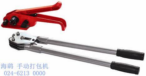 厂家直销沈阳手动塑钢带纸箱打包机-上海海鹞机械设备有限公司