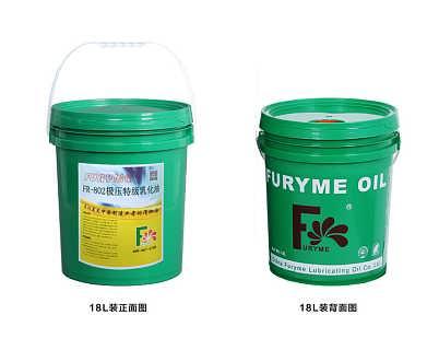 孚润美工厂直销 FR-802极压特级乳化液802皂化