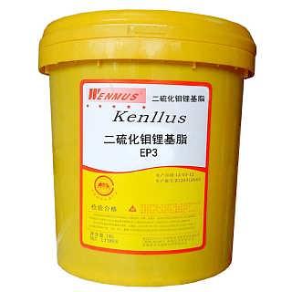 广州市增城新塘皇牌薄膜型干性防锈油 乐器琴弦防锈防锈油 置换型