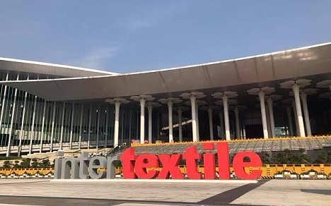 上海面料展会2020年9月-上海新迹展览服务有限公司-市场部