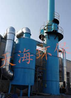 工业化除臭污水处理-诸城市天海环保科技有限公司(污水处理设备)