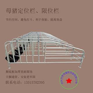 全新热镀锌定位栏复合板定位栏亨亚热销-泊头市亨亚机械设备有限公司