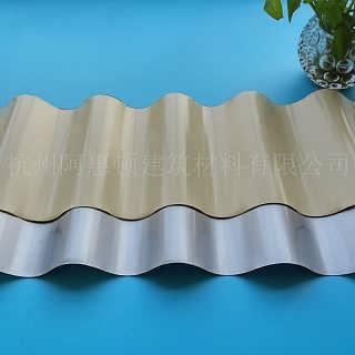 钢结构厂房外墙系统836型铝镁锰合金波纹板 横铺装0.8mm厚氟碳漆-杭州阿惠顿建筑材料有限公司-销售三部